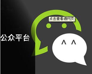火狐体育下载微信平台火狐体育官网注册