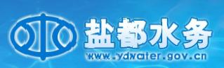 江苏省盐都火狐体育官网局